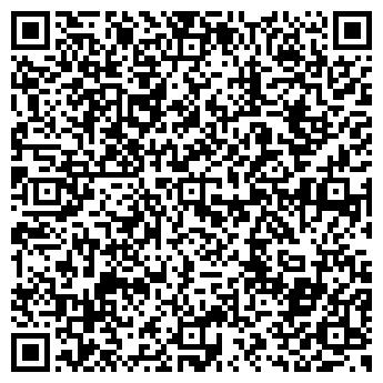 QR-код с контактной информацией организации ТАЛДЫКОРГАН ЖОЛДАРЫ ОАО