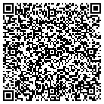 """QR-код с контактной информацией организации Общество с ограниченной ответственностью ООО """"ГидроСити"""""""