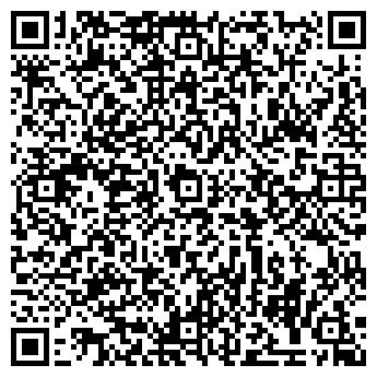 """QR-код с контактной информацией организации ООО """"Кантавир"""""""