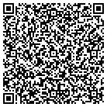 QR-код с контактной информацией организации Мисом ОП, Государственное предприятие