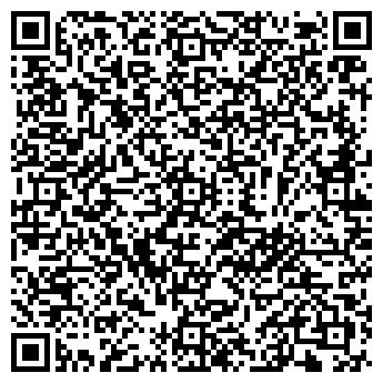 """QR-код с контактной информацией организации ЧП """" Nova Rola"""""""