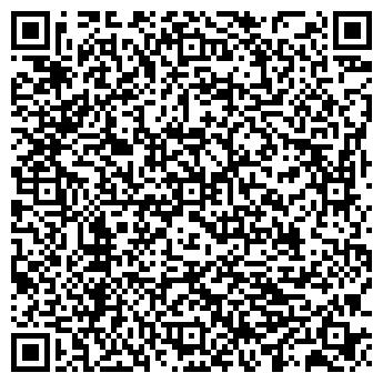 QR-код с контактной информацией организации ОДО Би Кар АМА