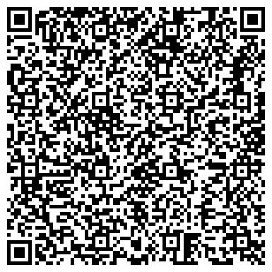 QR-код с контактной информацией организации Государственное предприятие Государственное предприятие «ДИЭКОС»