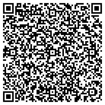 QR-код с контактной информацией организации Общество с ограниченной ответственностью ООО «ЛоватоСервис»