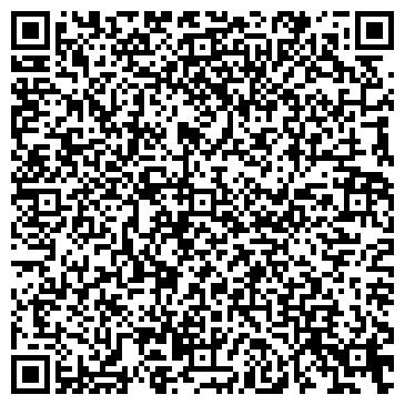 """QR-код с контактной информацией организации Общество с ограниченной ответственностью ООО """"АМ-Техника"""""""