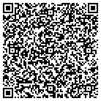 QR-код с контактной информацией организации Общество с ограниченной ответственностью ООО «АКВАкем»