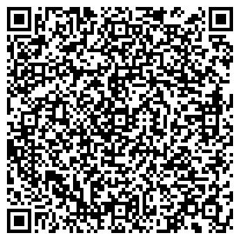 """QR-код с контактной информацией организации ООО """"НПФ Эконт"""""""