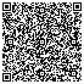"""QR-код с контактной информацией организации ООО """"СоларСити"""""""