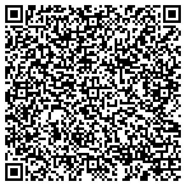 QR-код с контактной информацией организации Общество с ограниченной ответственностью ООО «Стройтехинжиниринг»