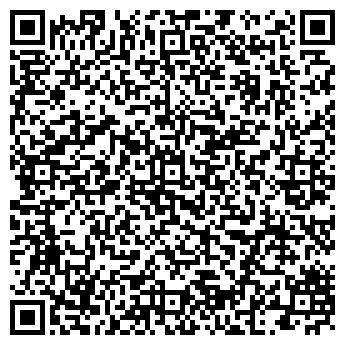 """QR-код с контактной информацией организации ООО ООО """"Компания Алди"""""""