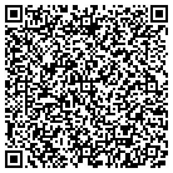 QR-код с контактной информацией организации Общество с ограниченной ответственностью ООО «КассТехноСервис»
