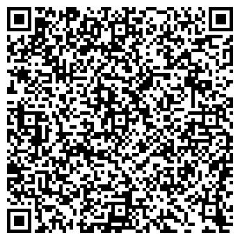 """QR-код с контактной информацией организации ООО """"Валемексторг"""""""