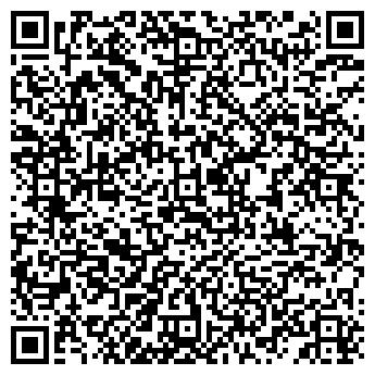 QR-код с контактной информацией организации ООО Шинстрой