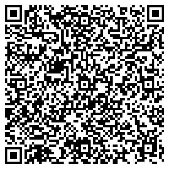 QR-код с контактной информацией организации Общество с ограниченной ответственностью ООО «Интертракт»