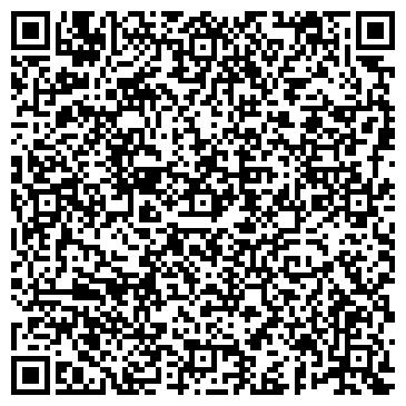 """QR-код с контактной информацией организации Частное предприятие """"ТРЭК-Транс"""""""