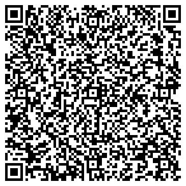 """QR-код с контактной информацией организации Другая ОДО """"Велга-Сервис"""""""