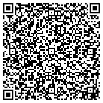 QR-код с контактной информацией организации Фирма МАЛЕКС, Частное предприятие