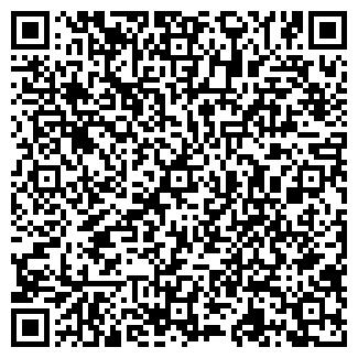 QR-код с контактной информацией организации Субъект предпринимательской деятельности ЧП POSTAVKA