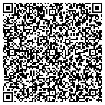 QR-код с контактной информацией организации ТАЛДЫКОРГАНАВТОКОЛИК ТОО