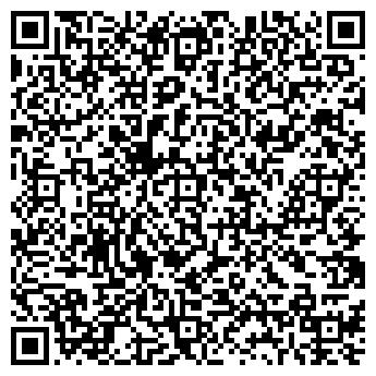 """QR-код с контактной информацией организации ООО """"Белстанкоцентр"""""""