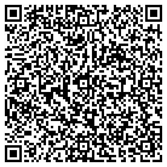 """QR-код с контактной информацией организации Общество с ограниченной ответственностью ООО """"ДЕТАЛЬ-РЕЗЕРВ"""""""