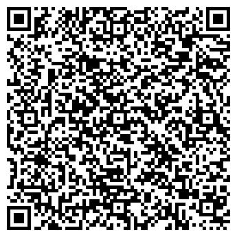 QR-код с контактной информацией организации Общество с ограниченной ответственностью Столанд