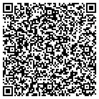 """QR-код с контактной информацией организации Общество с ограниченной ответственностью ООО """"Стройоблинвест"""""""