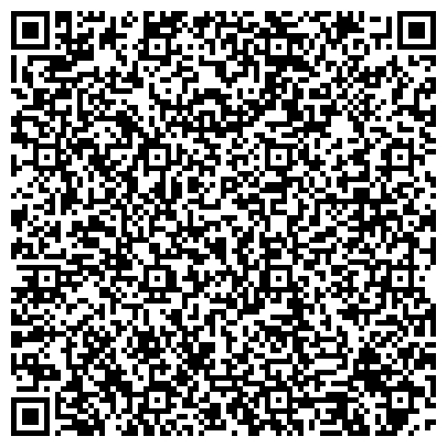 """QR-код с контактной информацией организации Общество с ограниченной ответственностью ООО""""АвтоСкаут» Интернет-магазин автозапчастей Biturbo.by"""