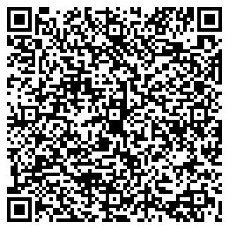 QR-код с контактной информацией организации БелГБЦ
