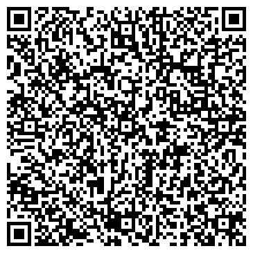 """QR-код с контактной информацией организации ООО """"КОМПАНИЯ СТРОЙМИР"""""""