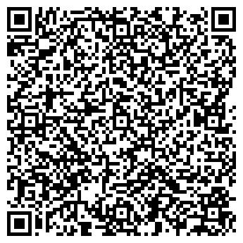 QR-код с контактной информацией организации РУП «Белпочта»