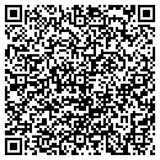 QR-код с контактной информацией организации ТОДО «Грокард»