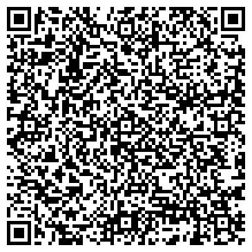 QR-код с контактной информацией организации Частное предприятие УП «Ленждан» Жданко В.Г.