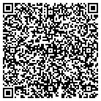 QR-код с контактной информацией организации Субъект предпринимательской деятельности ИП Пылило Ю.А