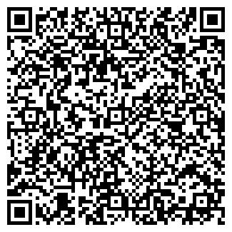 QR-код с контактной информацией организации gds-group