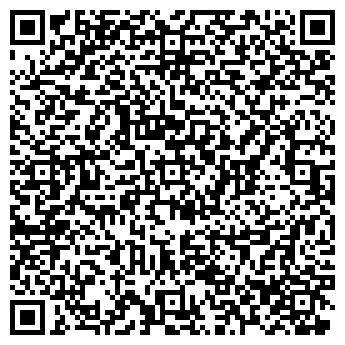 QR-код с контактной информацией организации Климатехника