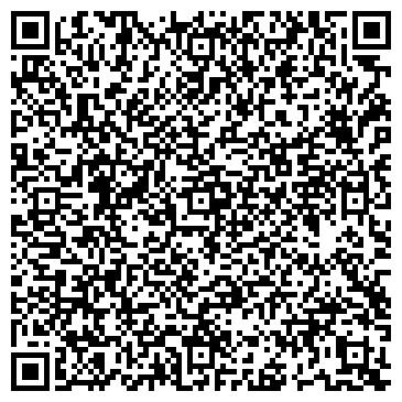 QR-код с контактной информацией организации ЧСУП Ремстройуютдом