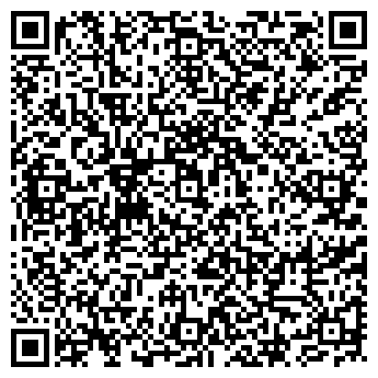 """QR-код с контактной информацией организации ЧТУП """"АлантаСервис"""""""