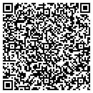 """QR-код с контактной информацией организации СООО """"Элефант и К"""""""