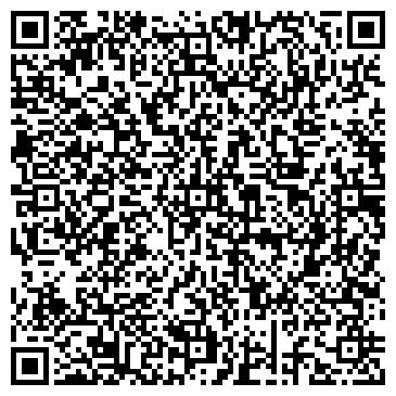 """QR-код с контактной информацией организации Общество с ограниченной ответственностью ООО """"Рефмастер"""""""
