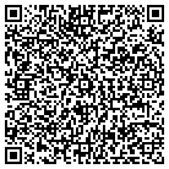 QR-код с контактной информацией организации ТехCтартерCервис