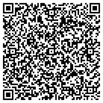 QR-код с контактной информацией организации ИП Комар О.Г.
