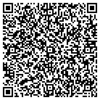 QR-код с контактной информацией организации ЧПУП «ХолдСтар»