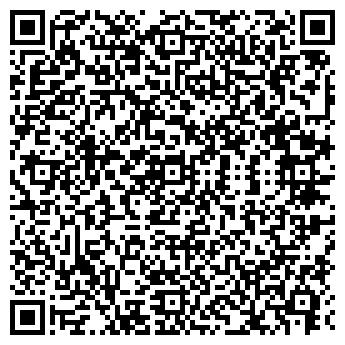 QR-код с контактной информацией организации Тюнинг ателье D2