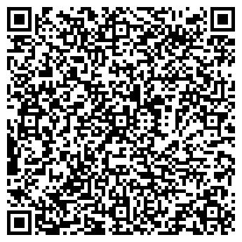 """QR-код с контактной информацией организации ИП """"Луцевич"""""""