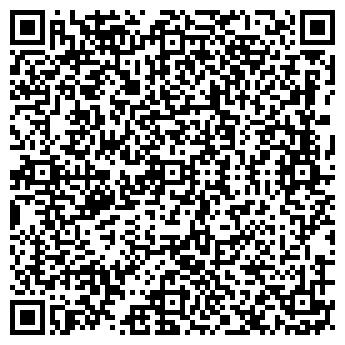 QR-код с контактной информацией организации ВОЛГА-ПАК, ООО