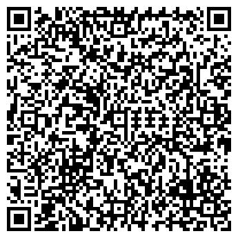 QR-код с контактной информацией организации ИП Сорока В.А.
