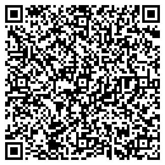 QR-код с контактной информацией организации Qtex
