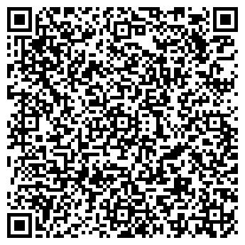 """QR-код с контактной информацией организации ОДО """"Ремагротехника"""""""