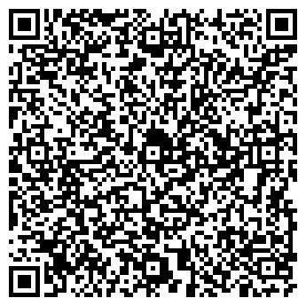 QR-код с контактной информацией организации ГЛАССВОЛГА, ООО